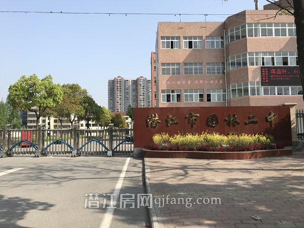 目前已經投入使用的除鄉鎮外,有潛江高中,馬家臺小學和園林二中南校區