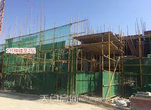华西新城4月工程进度:4#楼和10#楼已封顶