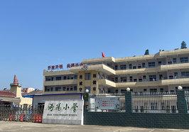 沔阳小学黄金大道校区