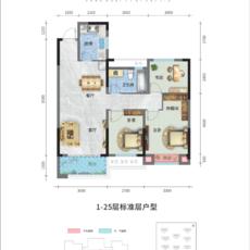 荣怀·及第世家E地块A1-3户型图