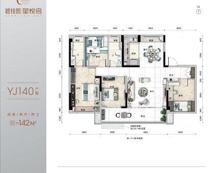 碧桂园·星悦湾1#楼YJ140