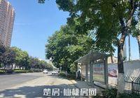 【楼盘评测】城南中芯 公园社区——现代·森林国际城|北苑