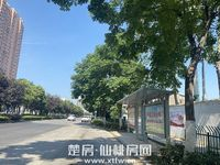 【樓盤評測】城南中芯 公園社區——現代·森林國際城|北苑