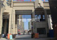 城中广场11月进度:一期已交房 二期项目正在施工