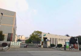 孝感市玉泉小學