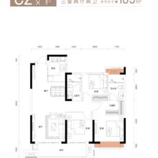 兴华·尚都学府5号楼C2户型户型图