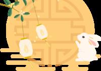 """碧水園·錦城丨金秋筑夢,佳節同慶,感恩有""""禮""""!"""