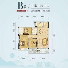 翰林水木清華15#樓B戶型戶型圖