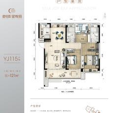 碧桂园·星悦湾--3/6/7/8/9/10/11#楼YJ115