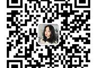 2021年1月16日仙桃市房产交易行情播报