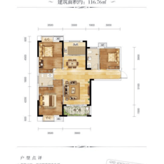 问天智汇东城10#楼A户型户型图
