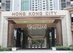 香港城·裕华苑10月工程进度: 8号楼正在在建外立面