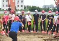 7月28日 鲁铺学校正式破土动工 这些楼盘或将受益!
