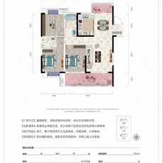 交投·當代滿庭春MOMΛI1戶型戶型圖