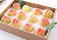 """这个盛夏""""桃""""你欢心,中玶·熙郡请您吃桃啦!"""