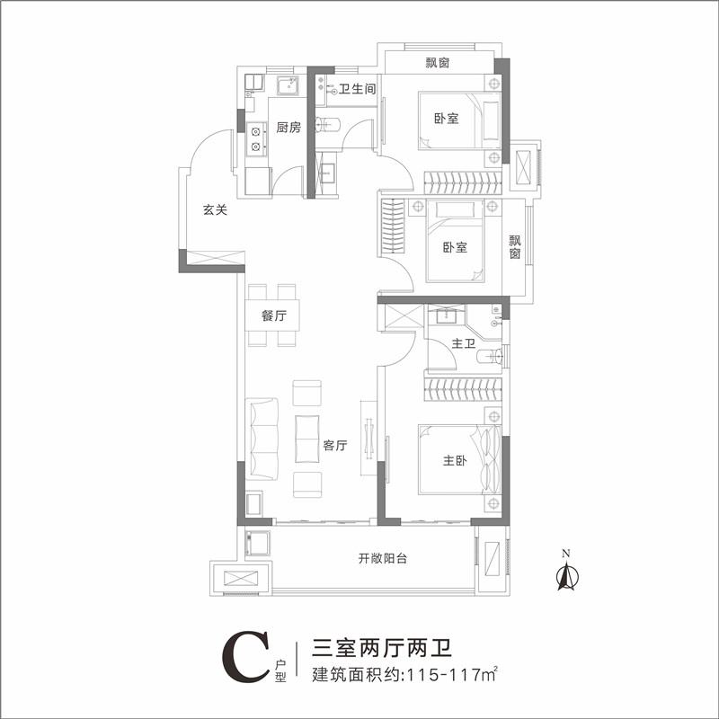金科·御府-C户型户型