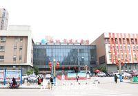 元泰未来城|成熟社区,临街社区铺仅余三席!