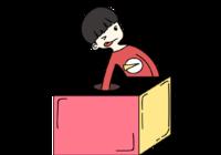 中玶·熙郡丨中秋献礼,PICK高能盲盒,开惊喜好礼