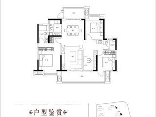 蓝悦·满庭春A3-a户型图