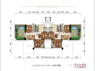 太子湖国际社区B'空中庭院型户型图
