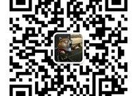 2020年7月29日仙桃市房产交易行情播报