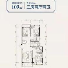 中大学府109m²户型图