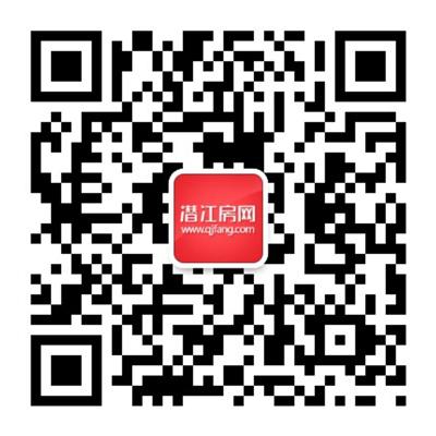 潜江房网微信公众号