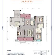 交投·當代滿庭春MOMΛY1戶型圖