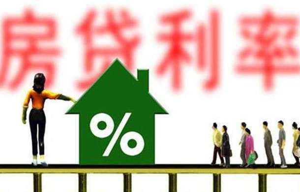 "LPR连续10个月不变:货币政策""稳""字当头"
