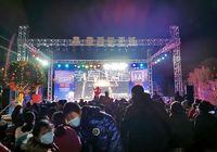 12.24 金港世纪城 杂技魔术节首场—杂技秀圆满结束!