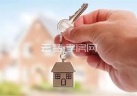 延期交房是否违约 购房者遇到延期如何维权?