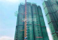 九燁·鼎觀世界三期紅堡9月進度:6#樓正在建地下室