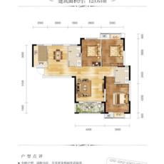 问天智汇东城10#楼B户型户型图