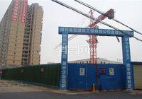金港奧城9月工程進度:1#樓正在修建地下室