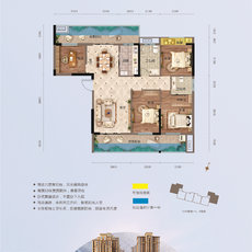 万锦城16号楼D1户型户型图