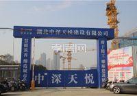 九烨·鼎观世界三期红堡12月进度:8#楼已建至3层