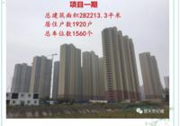 """楚天世纪城9月工程进度:挥别盛夏 """"家""""敬金秋"""