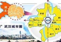 给力!潜江8大项目助力武汉城市圈同城化