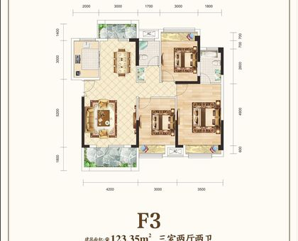 壹號院子8#樓F3戶型123.35㎡