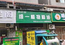 惠联广场商铺72万,买到就收租