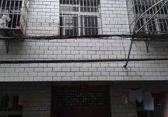 新生街小学二校区对面出租房出售