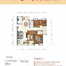 东方·状元成6#楼C4户型户型图