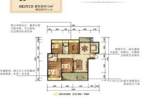御珑国际 4室2厅2卫 138平 77万 边户 电梯好楼层