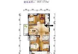元泰未來城 毛坯四房 大平層 層高高 生活便利50米雙超市