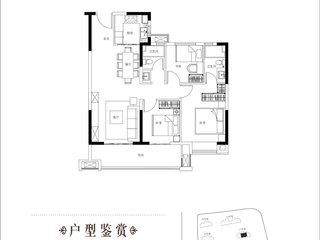 蓝悦·满庭春A2-c2户型图