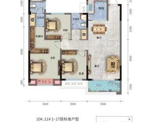 荣怀·及第世家E地块C3-1户型图