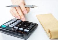 如果房贷被拒了 能退首付吗 还需承担哪些责任?