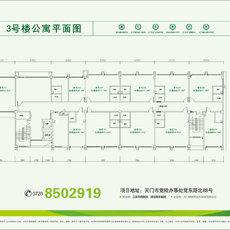 华西农商城公寓3#楼2层户型图
