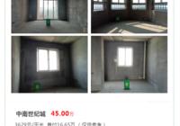繁華地段+學校旁 ,潛江城區多套優質二手房源推薦!