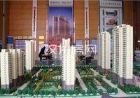 新汉都•和公馆4月工程进度:1/2#楼已建至20层左右